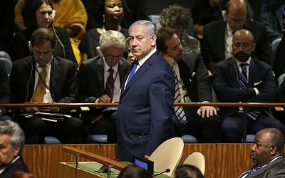 Israeli Prime Minister Benjamin Netanyahu arrives at the United Nations General Assembly at UN headquarters, Tuesday, Sept. 19, 2017. (AP Photo/Seth Wenig)