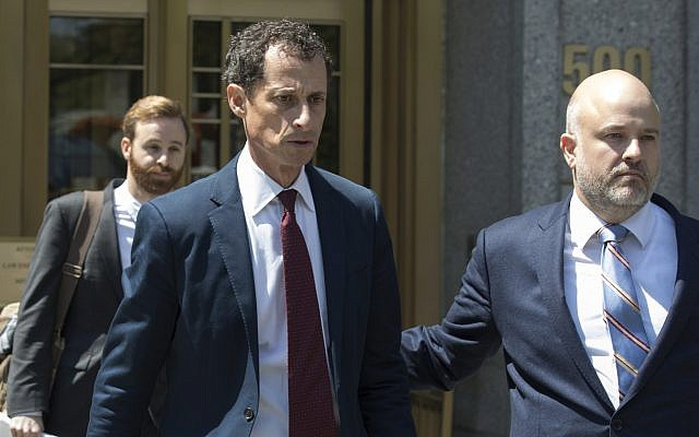 Anthony Weiner leaves federal court in New York after pleading guilty to a charge of sending sexual material to a minor, May 19, 2017. (AP Photo/Mary Altaffer)