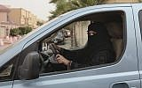 Illustrative: In this Saturday, March 29, 2014 file photo, a woman drives a car in Riyadh, Saudi Arabia, as part of a campaign to defy Saudi Arabia's ban on women driving. (AP/Hasan Jamali)