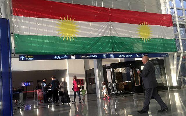 Illustrative: A Kurdish flag hangs in the Irbil International Airport, in Iraq, September 27, 2017. (AP/Khalid Mohammed)