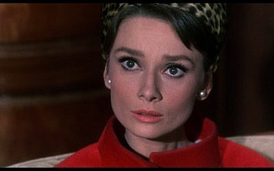 Screenshot of Audrey Hepburn from the film 'Charade' (Wikimedia Commons, public domain)