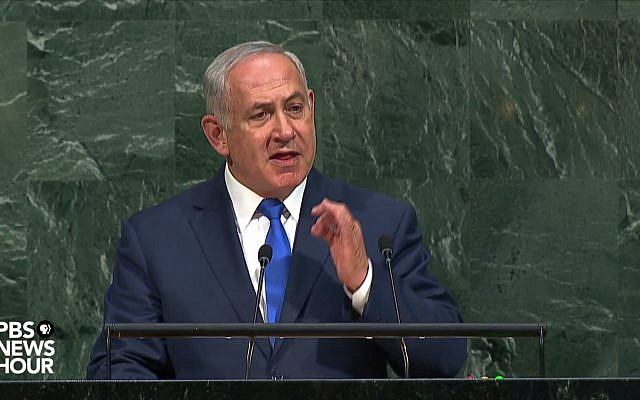 Prime Minister Benjamin Netanyahu addresses the United Nations General Assembly in New York on Tuesday, September 19, 2017 (screen capture: YouTube)