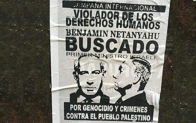 A pro-Palestinian poster declaring Prime Minister Benjamin Netanyahu as wanted for human rights crimes and genocide against the Palestinian people, seen in Buenos Aires, Argentina, September 11, 2017. (World Zionist Organization)