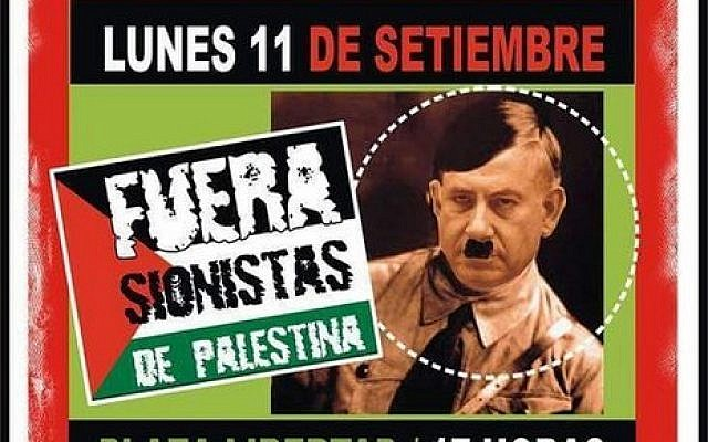 A pro-Palestinian poster depicting Prime Minister Benjamin Netanyahu as Hitler, seen in Buenos Aires, Argentina, September 11, 2017. (World Zionist Organization)
