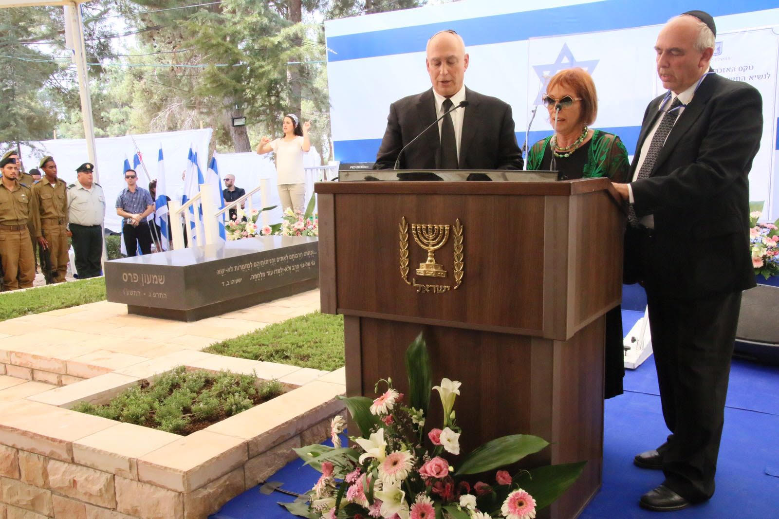 One Year After Death Peres Remembered As Pioneer And Incessant