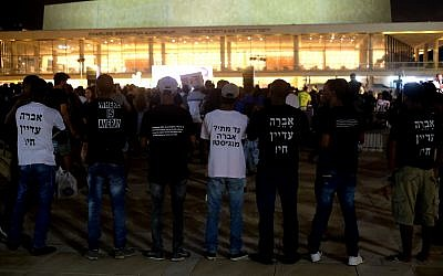 Dozens gather in Tel Aviv on September 3, 2017 for a rally in support of Abera Mengistu who has been held by the Hamas terrorist group in the Gaza Strip for three years. (Judah Ari Gross/Times of Israel)