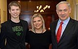 Prime Minister Benjamin Netanyahu, right, his wife, Sara (c), and their son Yair during a meeting with Dutch Prime Minister Mark Rutte (not pictured), at Netanyahu's official residence in Jerusalem on December 8, 2013. (Haim Zach/GPO/Flash90)