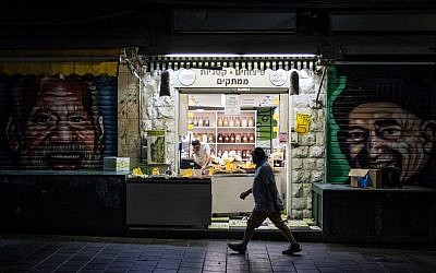 Illustrative image of a man walking in Jerusalem's Mahane Yehuda market in the evening, July 27, 2016. (Zack Wajsgras/Flash90)