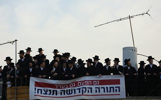 Illustrative: Thousands of ultra-Orthodox Jewish men protest in Jerusalem over a battle on control of the Ashkenazi synagogue in Arad, and against the secular mayor, Nissam Ben Hamo, a Yesh Atid party member, on December 22, 2016. (Shlomi Cohen/Flash90)