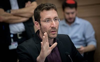 Zionist Union MK Itzik Shmuli speaks during a Labor, Welfare, and Health Committee meeting at the Knesset, March 7, 2017. (Yonatan Sindel/Flash90)