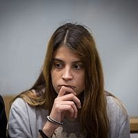 Shiri Sobol seen during a court hearing at the Tel Aviv District Court on June 29, 2017. (Miriam Alster/Flash90)