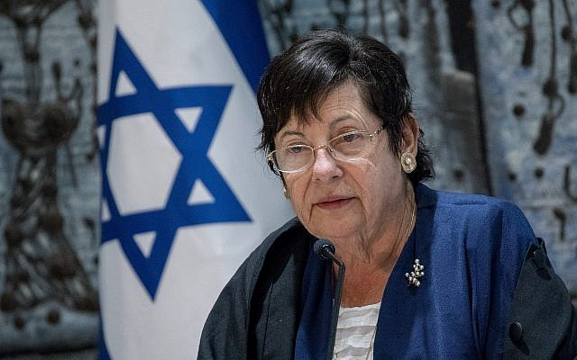 Supreme Court President Miriam Naor speaks at a ceremony for newly appointed judges at the President's Residence in Jerusalem on July 20, 2017. (Yonatan Sindel/Flash90)