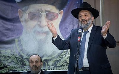 Shas MK Yigal Guetta resigns amid gay wedding controversy