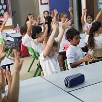 Illustrative: First grade students sit in a classroom on their first day of school (Hadas Parush/Flash90)