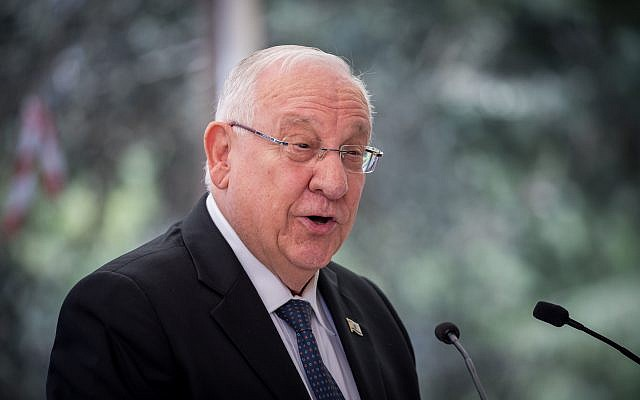 President Reuven Rivlin during a ceremony marking one year since the death of late former president Shimon Peres at the Mount Herzl Cemetery in Jerusalem, September 14, 2017. (Yonatan Sindel/Flash90)