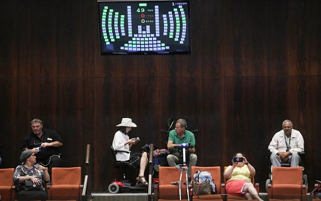 Israelis with disabilities seen at the Knesset in Jerusalem during a special session on September 18, 2017 (Miriam Alster/Flash90)