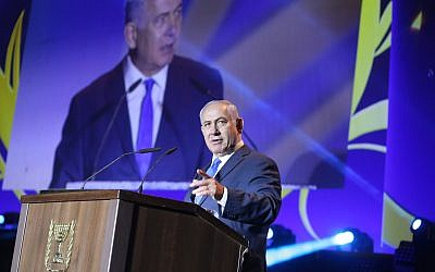 Prime Minister Benjamin Netanyahu speaks at a ceremony marking 50 years of settlement in the West Bank and Golan Heights, in Gush Etzion, on September 27, 2017. (Gershon Elinson/FLASH90)