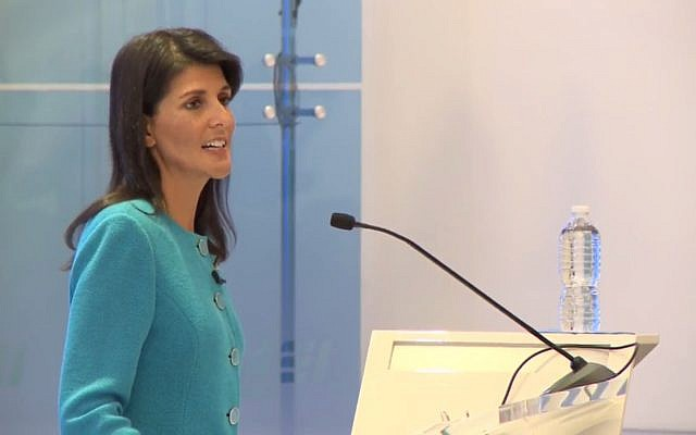 Nikki Haley, the US ambassador to the United Nations, delivers a speech about the Iran nuclear deal at the American Enterprise Institute in Washington on Tuesday, September 5, 2017 (screen capture: YouTube)