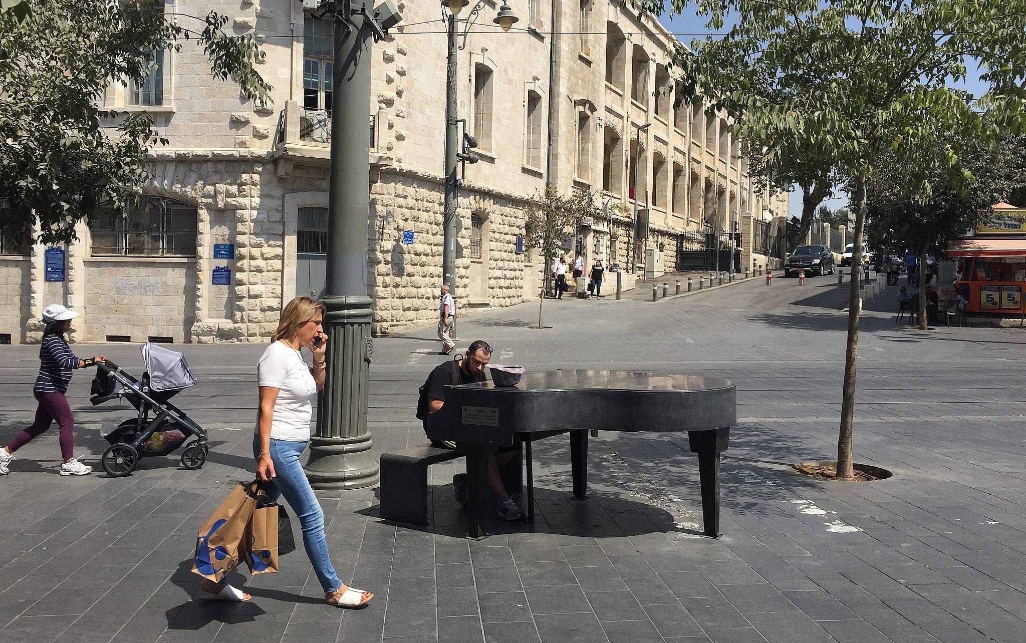 Cadenza Music Definition : Liszt liebesträume piano tutorial cadenza basic method p