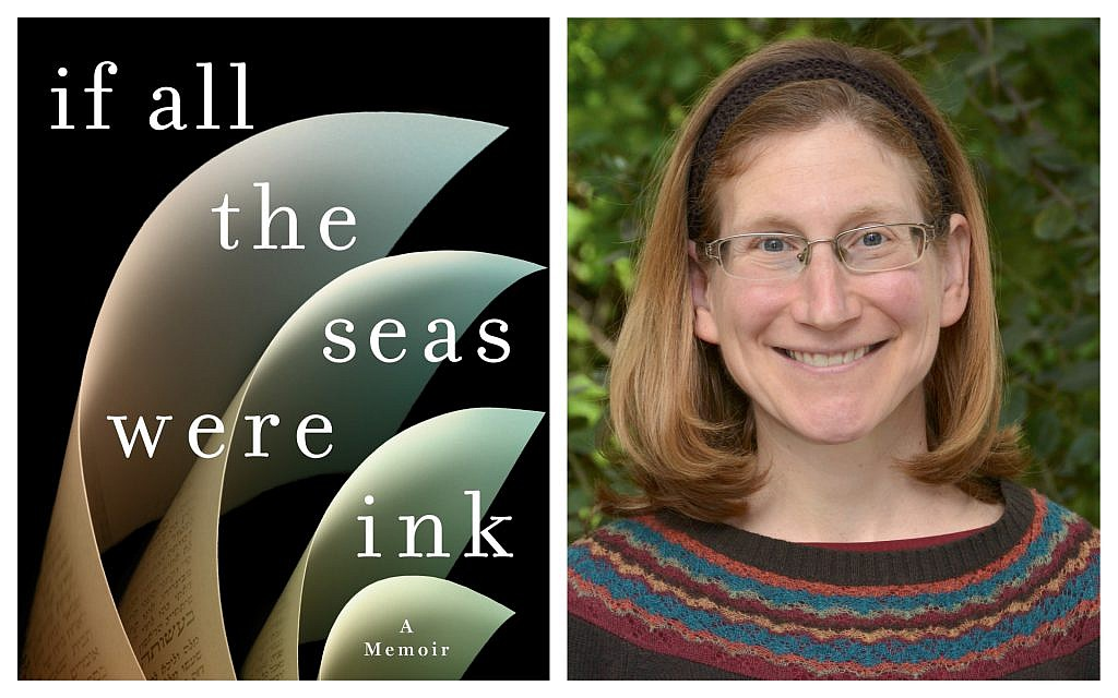 Ilana Kurshan and jacket cover of her book, 'If All the Seas Were Ink.' (Debbi Cooper/Courtesy Ilana Kurshan)