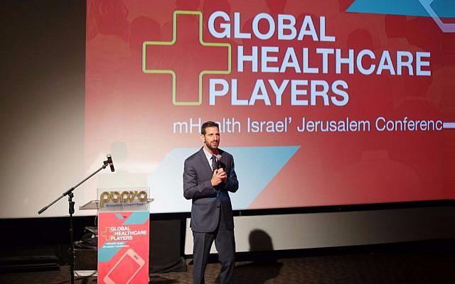 Levi Shapiro, founder of mHealth, at the opening event in Jerusalem on September 14, 2017 (Courtesy)