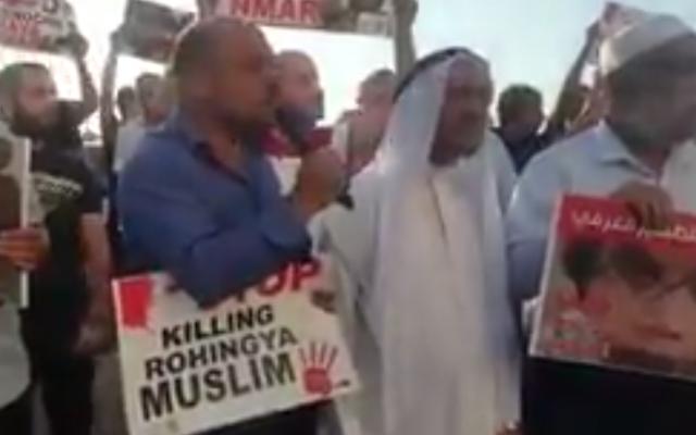 Israeli Muslims protest Myanmar's treatment of the Rohingya minority outside the Burmese embassy in Tel Aviv on September 11, 2017. (Screen capture: Twitter)