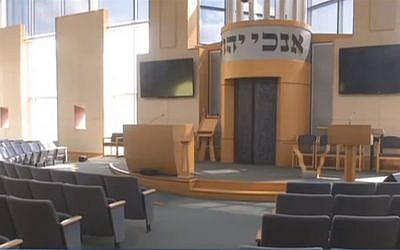 Nashville's Congregation Micah Synagogue to get increased security ahead of Yom Kippur, September 27, 2017. (Screen capture: WSMV)