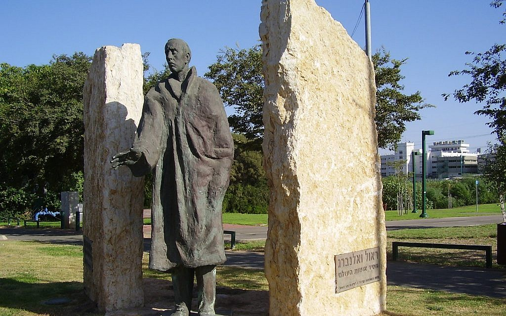 A monument commemorating Raoul Wallenberg in Tel Aviv. (CC BY 2.5 Avishai Teicher/Wikipedia)