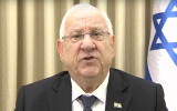 President Reuven Rivlin issues a Rosh Hashanah greeting to world Jewry in a video released September 19, 2017. (Screen capture: YouTube)