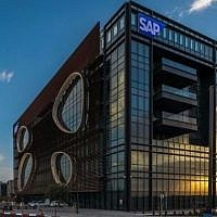 SAP's new building in Ra'anana, Israel (Courtesy: Uzi Porat)