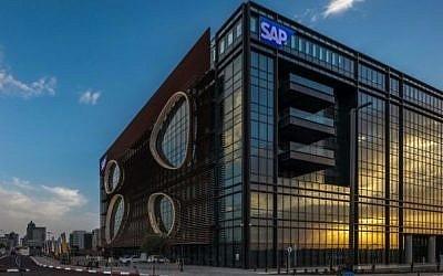 SAP's new building in Ra'anana, Israel (Courtesy: Uzi Porat)