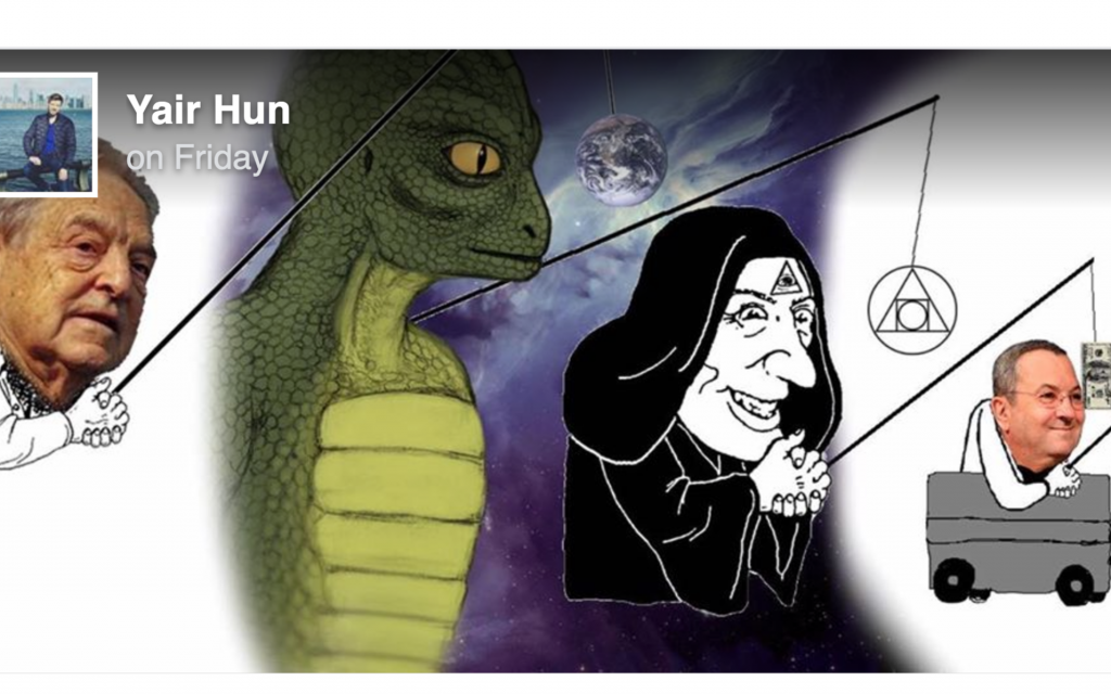Alien reptile' and cloaked figure in Yair Netanyahu's meme have old