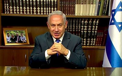 Prime Minister Benjamin Netanyahu welcomes attendees at the National Union faction's annual conference on September 12, 2017. (Screen capture/YouTube)