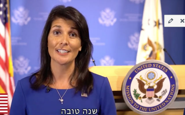 America's UN Ambassador Nikki Haley wishes Jews a happy new year in a video compilation of UN Ambassadors posted to Facebook on September 20, 2017. (Screen capture/Facebook)