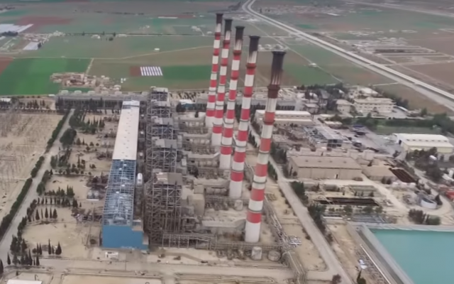 A power plant in the Syrian city of Aleppo, after it was recaptured by Syrian government forces. (Screen capture: YouTube)
