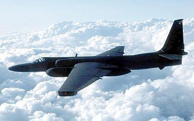 An American U2 reconnaissance plane (Public Domain, Wikipedia)