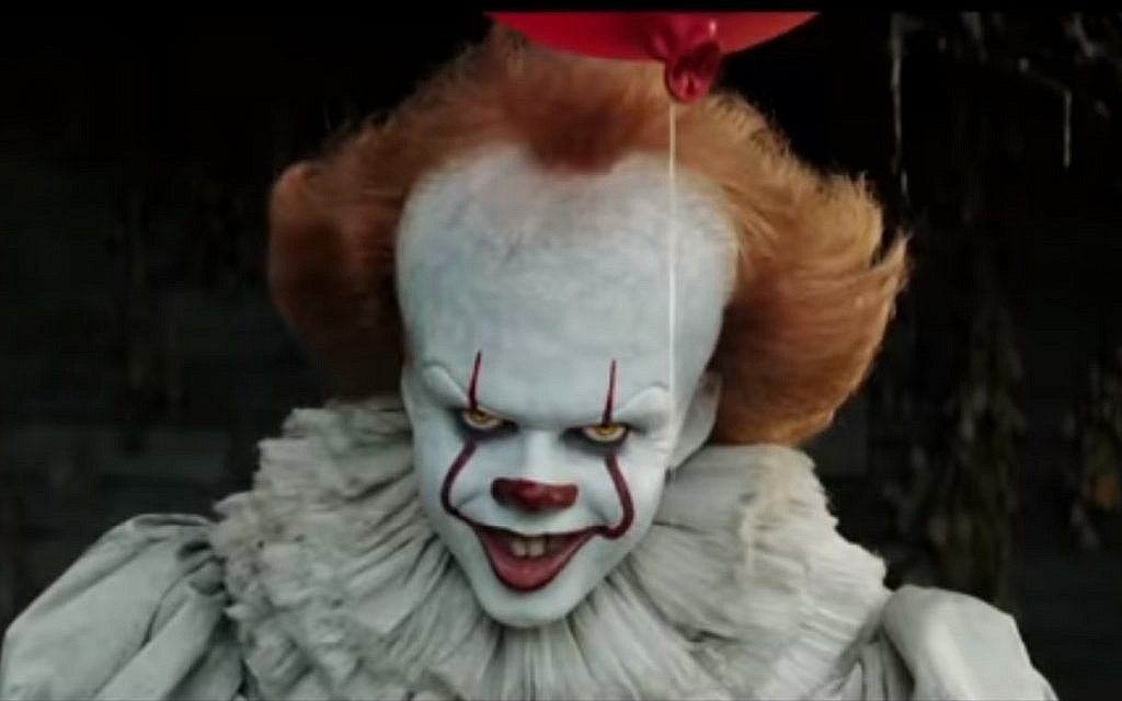 Clip from the movie 'It,' thought to have helped inspire copycat clowns in the northern Israeli town of Afula, September 2017. (YouTube screenshot)