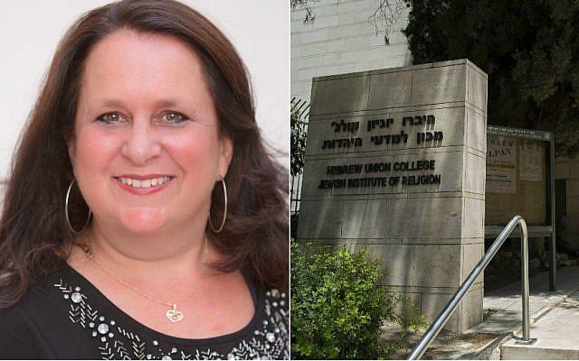 Elana Sztokman and the entrance to the Hebrew Union College-Jewish Institute of Religion campus in Jerusalem. (Sztokman photo: Courtesy of Sztokman; HUC photo: Yonatan Sindel/Flash90/via JTA)