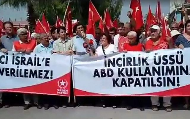 "Supporters of the ultra-nationalist Turkish Homeland Party protest outside the Israeli embassy in Ankara against what they claim are attempts to establish a ""second Israel"" in Iraqi Kurdistan, September 15, 2017 (screenshot: Homeland Party website)"