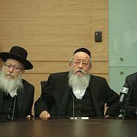 The ultra-Orthodox United Torah Judaism and Shas parties hold an emergency meeting at the Knesset regarding the Supreme Court's decision on ultra-Orthodox exemptions from compulsory military service, September 13, 2017. (Flash90)