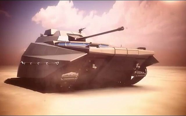 A hybrid gas-electric tank unveiled by the Defense Ministry on September 5, 2017 (screen capture: YouTube)