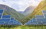 An illustrative of solar panels. (iStock/Getty Images)