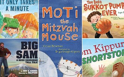 Clockwise, from top left: 'It Only Takes A Minute' (Hachai Publishing); 'Moti the Mitzvah Mouse' (Kar-Ben); 'The Best Sukkot Pumpkin Ever' (Kar-Ben); 'Yom Kippur Shortstop' (Apples and Honey Press); 'Big Sam: A Rosh Hashanah Tall Tale' (Apples and Honey Press) (All via JTA)