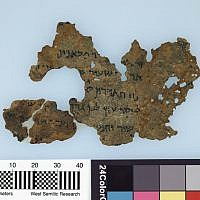 A Dead Sea Scrolls fragment from the book of Genesis, part of Museum of the Bible's Scholars Initiative research project published by Brill in 2016. Of the museum's 13 published scrolls, at least six are of dubious authenticity. (Image by Bruce and Kenneth Zuckerman and Marilyn J. Lundberg, West Semitic Research, courtesy of Museum of the Bible)