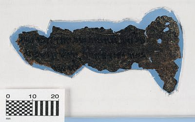 A Dead Sea Scrolls fragment from the book of Micah, part of Museum of the Bible's Scholars Initiative research project published by Brill in 2016. (Image by Bruce and Kenneth Zuckerman and Marilyn J. Lundberg, West Semitic Research, courtesy of Museum of the Bible.)