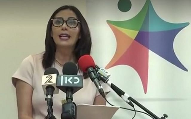 Culture Minister Miri Regev in a mock TV address posted on her Facebook page and timed to coincide with the Israel Film Academy's Ophir Film Awards to which she was not invited, September 19, 2017. (YouTube screenshot)