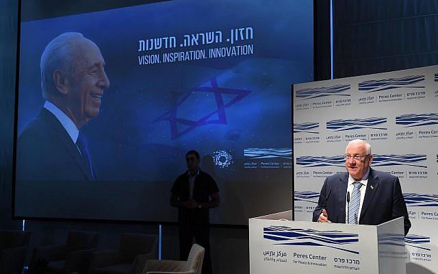 President Reuven Rivlin addresses high-tech leaders at the Peres Center for Peace and Innovation, Tel Aviv, September 13, 2017. (Mark Neiman/GPO)