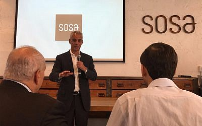 Chicago Mayor Rahm Emanuel speaks at SOSA in Tel Aviv about how Chicago and Israel can join forces on technology, September 11, 2017. (Shoshanna Solomon/Times of Israel)