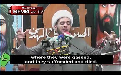 Iraqi cleric Sheikh Salam Al-Askari gives a sermon on August 28, 2017 praising Jews. (Screenshot/MEMRI)