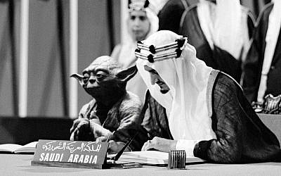 This photoshopped image by Saudi artist Abdullah al-Sheri, known as Shawsheen, of Jedi master Yoda with King Faisal signing the UN charter in 1945, was accidentally included in a school textbook across the kingdom, September 2017. (Abdullah Al-Shehri)